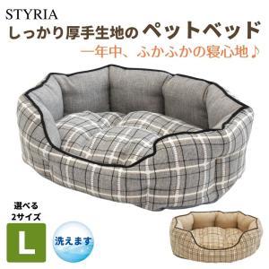 STYRIA チェック ツイード 丸形 ペット ベッド 犬 猫 サークル ラウンド リバーシブル お...