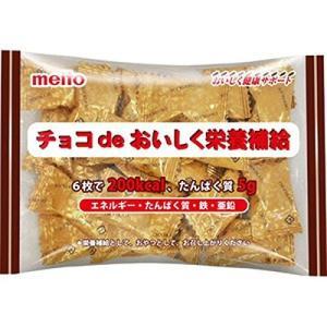 チョコdeおいしく栄養補給 3袋|su-gi-no-ya
