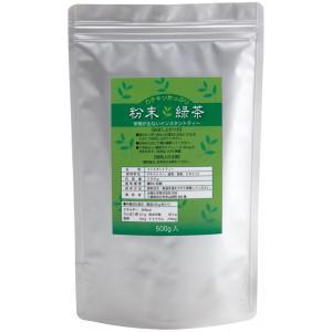 カテキンたっぷり粉末緑茶|su-gi-no-ya