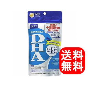 DHC DHA 60日分 240粒|suaipuuyinglabo