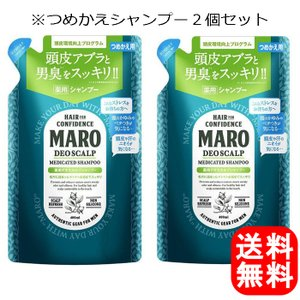 MARO 薬用 デオスカルプ シャンプー 詰め替え 400ml