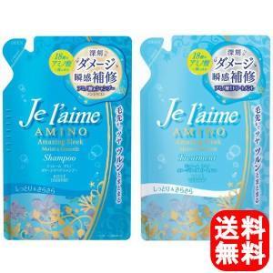 髪質:ダメージ 原産国:日本 内容量:400mL JAN:4971710391312(シャンプー) ...