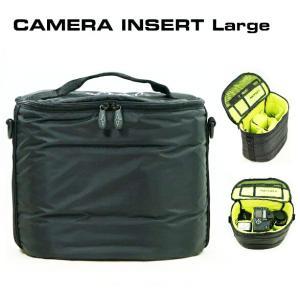 ボブルビー カメラ用インナーバッグ ラージ Point65 CAMERA INSERT Large BOBLBEE|suave-tribe