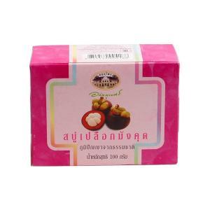 アバイブーベ|マンゴスチンピール ソープ 石鹸 内容量100g  オーガニックハーブ