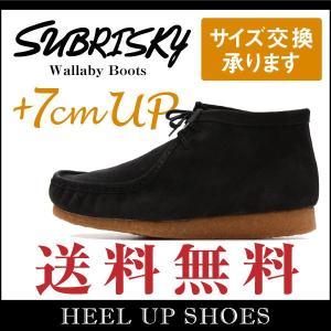 ワラビーブーツ メンズ 送料無料 ブラック シューズシークレットブーツシークレットシューズインヒール7cmUP靴くつ25cm26cm27cmスタイリッシュメンズシューズ|subrisky