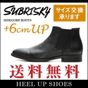 サイドゴアブーツ メンズ 送料無料 ブラック シューズシークレットブーツシークレットシューズインヒール6cmUP靴くつ25cm26cm27cmスタイリッシュメンズシューズ|subrisky