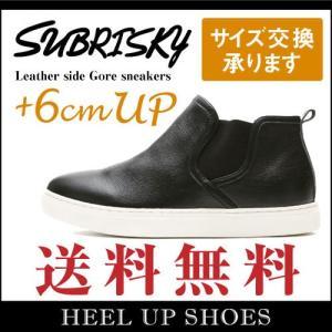 レザーサイドゴアスニーカー メンズ 送料無料 ブラック シューズ シークレットブー ツシークレットシューズ インヒール 6cmUP 靴くつ|subrisky