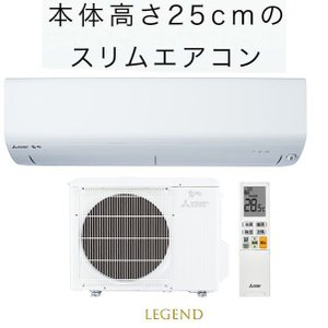 MSZ-BXV3619-W  三菱電機 ルームエアコン 霧ヶ峰 BXVシリーズ セット