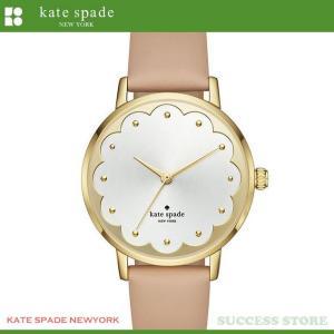 ケイトスペード 腕時計 レディース ウォッチ kate sp...