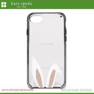 ケイトスペード レディース iphoneケース スマホケース...