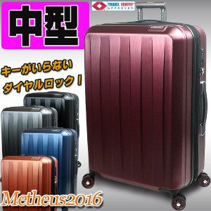 スーツケース 人気 中型 Mサイズ TSAロック ダブルファスナー メテウス2016|success