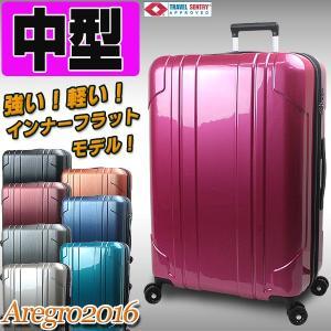 スーツケース中型 軽量 TSAロック アレグロ2016 インナーフラットモデル