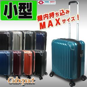 スーツケース 人気 キャリー 小型 Sサイズ 50cm 機内持ち込み キューブパクト|success