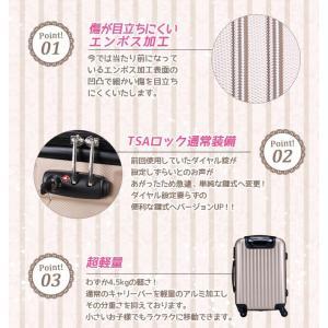 スーツケース キャリーバッグ 人気 大型 Lサ...の詳細画像4