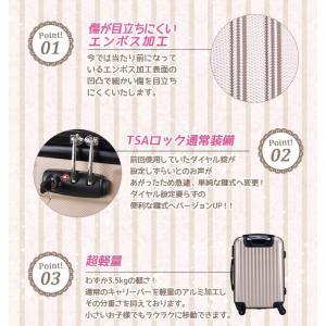 スーツケース キャリーバッグ 人気 中型 Mサ...の詳細画像4
