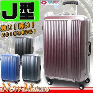 スーツケース ジャスト型 軽量 フレームモデル マチュア2015  Jサイズ|success