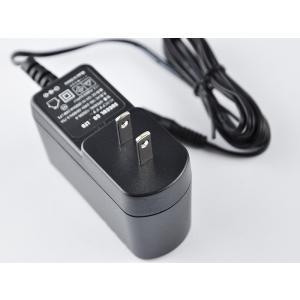 汎用スイッチング式ACアダプター 12V 2A 最大出力24W PSE取得品 出力プラグ外径5.5mm(内径2.1mm) 1年保証付|succul-shop|03