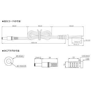 汎用スイッチング式ACアダプター 12V 2A 最大出力24W PSE取得品 出力プラグ外径5.5mm(内径2.1mm) 1年保証付|succul-shop|06