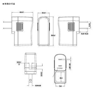 汎用スイッチング式ACアダプター 5V 1A 最大出力5W PSE取得品 出力プラグ外径5.5mm(内径2.1mm) 1年保証付|succul-shop|05
