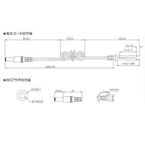 汎用スイッチング式ACアダプター 5V 1A 最大出力5W PSE取得品 出力プラグ外径5.5mm(内径2.1mm) 1年保証付|succul-shop|06