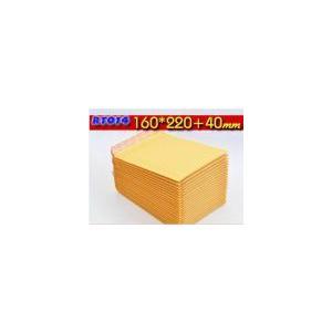クッション封筒 緩衝材付き エアキャップ付き ウィバッグ ポップエコクッション封筒1箱150枚入り (MO・MD・FDサイズ) (160*220+40mm)|succul-shop