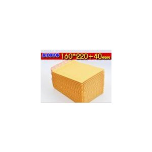 クッション封筒 緩衝材付き エアキャップ付き ウィバッグ ポップエコクッション封筒1箱60枚入り (MO・MD・FDサイズ) (160*220+40mm)|succul-shop
