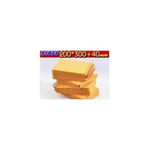 クッション封筒 緩衝材付き エアキャップ付き ウィバッグ ポップエコクッション封筒1箱10枚入り (DVDトールケース2枚サイズ) (200*300+40mm)|succul-shop