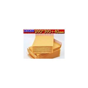 クッション封筒 緩衝材付き エアキャップ付き ウィバッグ ポップエコクッション封筒1箱50枚入り (A4書籍サイズ) (290*390+40mm) succul-shop