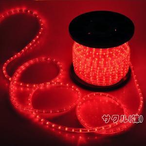 電源付き LEDチューブライト ロープライト レッド 赤 2芯タイプ 10m 直径10mm 300球 クリスマスイルミネーション|succul-shop