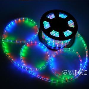 電源付き LEDチューブライト ロープライト 4色 ミックスカラー 2芯タイプ 10m 直径10mm 320球 クリスマスイルミネーション|succul-shop