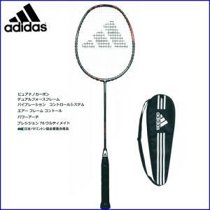 【adidas/アディダス】中級〜上級プレーヤー向け[バドミントンラケット] アディパワー ツアー(RPTOUR アディダス)|succul-shop