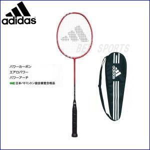 【adidas/アディダス】初級〜中級プレーヤー向け[バドミントンラケット] P350(RP350 アディダス)(フレームのみ)|succul-shop