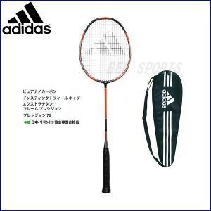 adidas(アディダス) バドミントンラケット Pure Precision 880(プレシジョン880)RPRE880 [プレシジョン 880/バトミントン/フレームのみ]|succul-shop