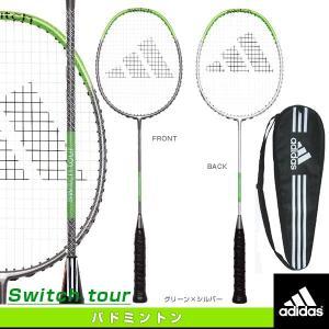 【adidas/アディダス】バドミントンラケット switch tour[スウィッチツアー/バトミントン/フレームのみ] (RSTOUR アディダス)|succul-shop