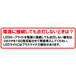 LEDロープライト(チューブライト)2芯タイプ直径10MM用十字型コネクタ SUCCUL succul 05