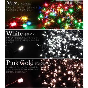 LEDイルミネーションライト クリスマスライト 100球 10m 全10色可選 直径2.0mm 防雨防水 連結可 PSE認定済 メモリー機能内蔵 コントローラー|succul|02