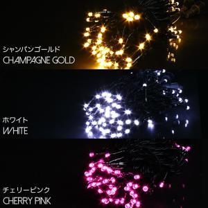 LEDイルミネーションライト クリスマスライト 100球 10m 全10色可選 直径2.0mm 防雨防水 連結可 PSE認定済 メモリー機能内蔵 コントローラー|succul|03