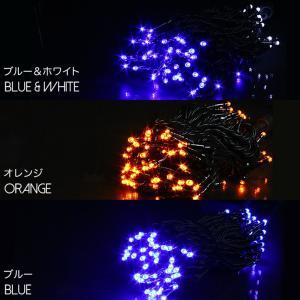 LEDイルミネーションライト クリスマスライト 100球 10m 全10色可選 直径2.0mm 防雨防水 連結可 PSE認定済 メモリー機能内蔵 コントローラー|succul|04