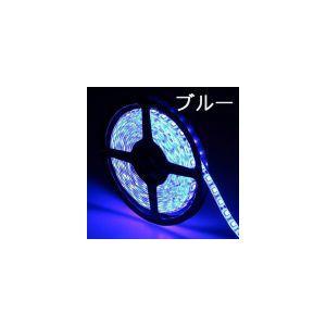 LEDテープライト/3528型チップ/ブルー/5M/300発/IP44防水 succul