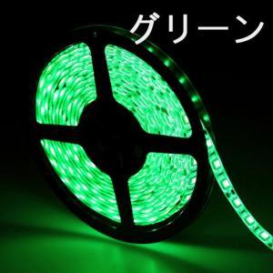 LEDテープライト/3528型チップ/グリーン/5M/300発/IP44防水 succul