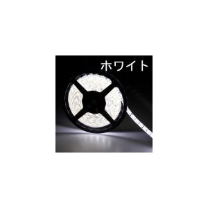 LEDテープライト/3528型チップ/ホワイト/5M/300発/IP44防水 succul