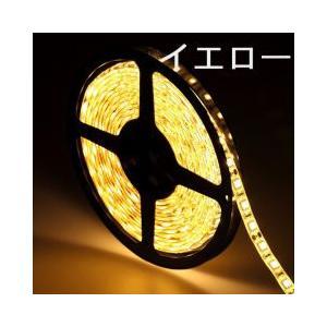LEDテープライト 5050型チップ イエロ 5M 300発 IP44防水【送料無料】 succul