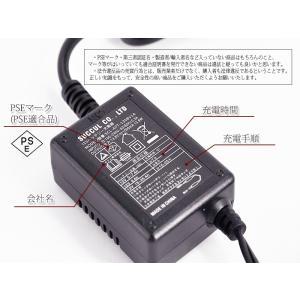 12Vバッテリー用充電器 DC13.8V 1A バッテリーチャージャー  DC12V専用 密閉式 鉛 大型にも対応 バイク 自動車 電動自転車|succul|03