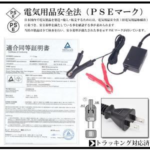 12Vバッテリー用充電器 DC13.8V 1A バッテリーチャージャー  DC12V専用 密閉式 鉛 大型にも対応 バイク 自動車 電動自転車|succul|04