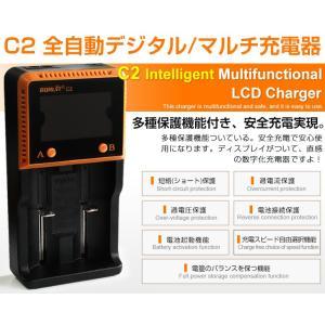 マルチ充電器 電池 全自動デジタル 2口充電 数字化 18650 リチウムイオン LCDスクリーン 4.2V/3.65V/1.5V バッテリー SUCCUL|succul|02