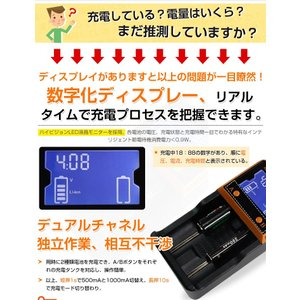 マルチ充電器 電池 全自動デジタル 2口充電 数字化 18650 リチウムイオン LCDスクリーン 4.2V/3.65V/1.5V バッテリー SUCCUL|succul|03