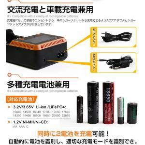 マルチ充電器 電池 全自動デジタル 2口充電 数字化 18650 リチウムイオン LCDスクリーン 4.2V/3.65V/1.5V バッテリー SUCCUL|succul|04