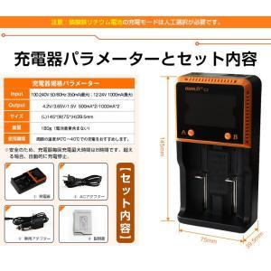 マルチ充電器 電池 全自動デジタル 2口充電 数字化 18650 リチウムイオン LCDスクリーン 4.2V/3.65V/1.5V バッテリー SUCCUL|succul|05