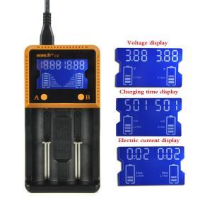 マルチ充電器 電池 全自動デジタル 2口充電 数字化 18650 リチウムイオン LCDスクリーン 4.2V/3.65V/1.5V バッテリー SUCCUL|succul|06