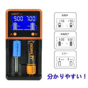 マルチ充電器 電池 全自動デジタル 2口充電 数字化 18650 リチウムイオン LCDスクリーン 4.2V/3.65V/1.5V バッテリー SUCCUL|succul|07